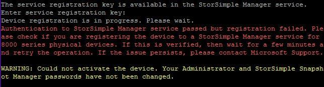 SS_Failed_Reg